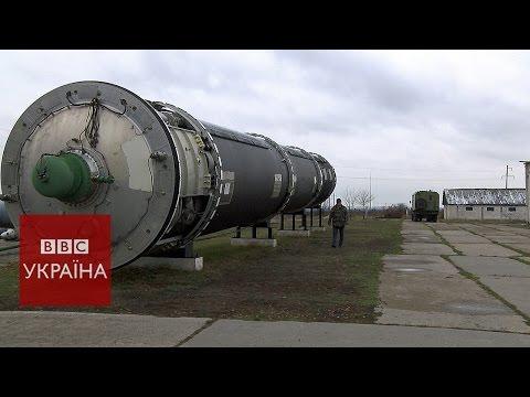 Чому боялися СРСР: