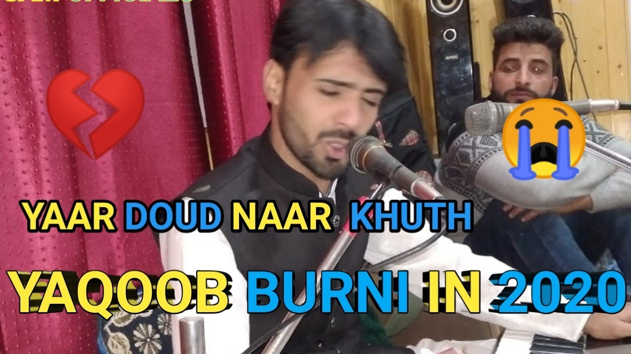 sorry for video quality New super hit song yaar DOUD by yaqoob BURNI ❤❤❤