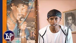 Download Menkem Yemane - Zwerede Ywred | ዝወረደ ይውረድ - New Eritrean Music 2019 | Remix of Yemane Barya Mp3 and Videos