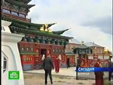 Медведев посещение буддийского храма в Бурятии 24.08.2009