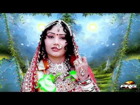 Kanuda Song - Phool Gajaro Re Maro Hir Gajaro   फूल गजरो रे म्हारो   Mafaram   Rajasthani Songs