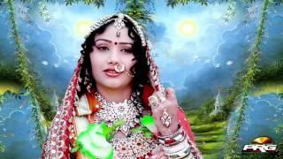 Kanuda Song - Phool Gajaro Re Maro Hir Gajaro | फूल गजरो रे म्हारो | Mafaram | Rajasthani Songs
