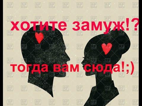 саит знакомств для русских евреев