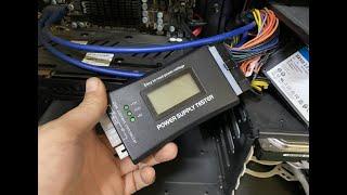 광진구컴퓨터수리 전원이안켜져요 파워교체