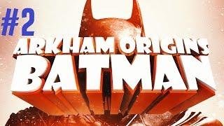 Batman Arkham Origins►чет попахивает не чистым►Просто обучение #1