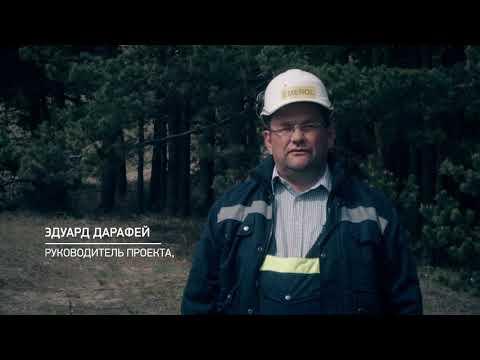 Интервью VNT Project на русском языке