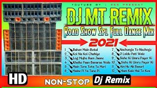 ROAD SHOW SPL 🔊 Fast Time Toutube ⏺️Dj Mt Remix⏺️ Full Matal Dance @RSS_PRESENT