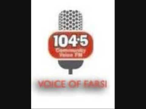 Radio Voice Of Farsi Interview with DJ Shahram