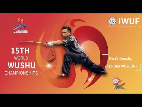 15th WWC Men's Daoshu--1st Place (Gold)-Zhao Hua WU(CHN)