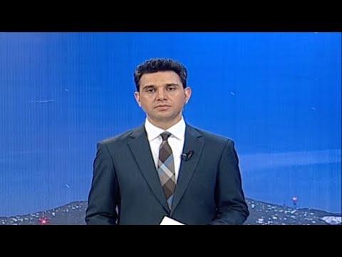 Afghanistan Dari News 13.01.2018  خبرهای افغانستان