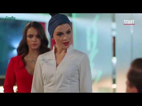 Отель Grand Лион 2 сезон 9 серия