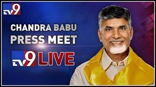 Chandrababu Press Meet LIVE    Guntur - TV9