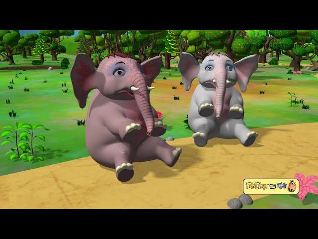 Ek Mota Haathi and many more fun hindi songs for children 24/7 | Fun Rhymes for kids