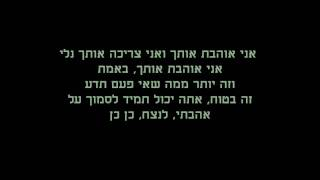 nelly ft. kelly rowland dilemma hebsub - נלי וקלי רוונלד דילמה מתורגם