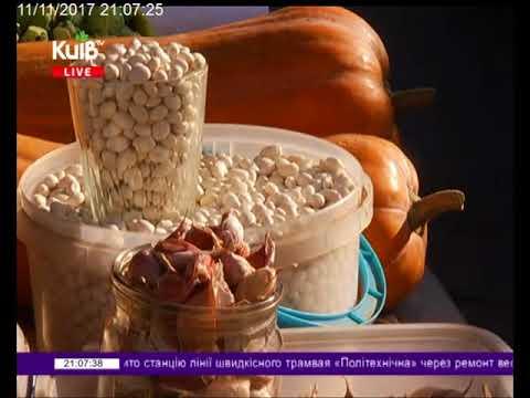 Телеканал Київ: 11.11.17 Столичні телевізійні новини 21.00