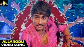 Baava Songs | Allarodu Okkade Video Song | Siddharth, Pranitha | Sri Balaji Video