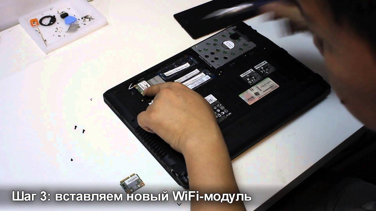Замена модуля WI-FI | acer-doctor.ru - YouTube