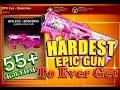 Epic RPR Evo - Bosozoku Brings the PAIN! Rarest Epic Gun! Infinite Warfare Epic Weapons
