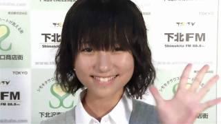 2010年9月9日収録 http://www.shimokitafm.com/ http://ameblo.jp/ayame...