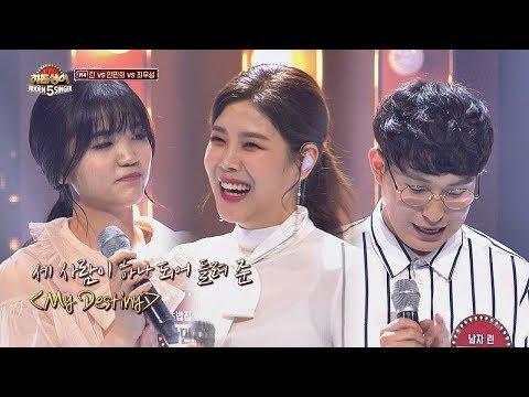 [린[(LYN) 4R] 'My Destiny'♪ a great love song- Hidden Singer 5-5