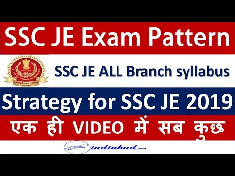 SSC JE Exam pattern l SSC JE Syllabus 2019 Full Details (Civil Engineering/Mechanical/Electrical)