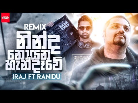 ninda-noyana-handawe-remix-(නින්ද-නොයන-හැන්දෑවේ)-|-iraj-ft-ranidu-|-k-noise-(favorite-remix)