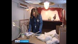 Сотрудники Музея Мирового океана готовят «Витязь» к уходу на ремонт
