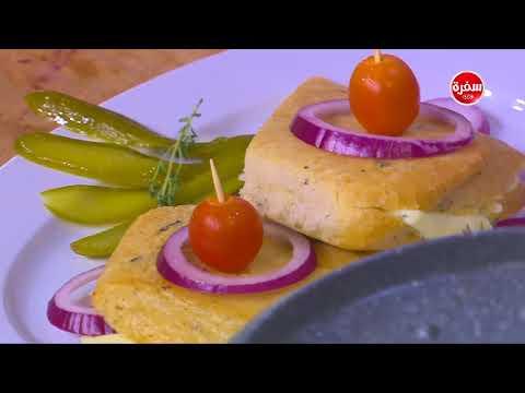 سندوتش جبنة حلوم بالزعتر - سلطة طماطم بصوص الخل البلسمي: طبخة ونص (حلقة كاملة)
