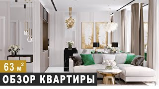 Обзор квартиры. Москва, ЖК Пресня Сити