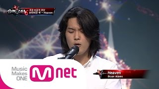 Mnet [슈퍼스타K6] 브라이언 박 - Heaven (Bryan Adams)
