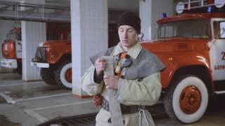Навички вогнеборців. Урок 6: Укладка пожежного рукава. Подвійна скатка.