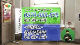 新型コロナウイルス ワクチン接種について(令和3年5月9日放送)