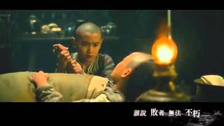 MAYDAY五月天  將軍令Your Legend  電影版MV 電影「黃飛鴻」主題曲   YouTube 360p