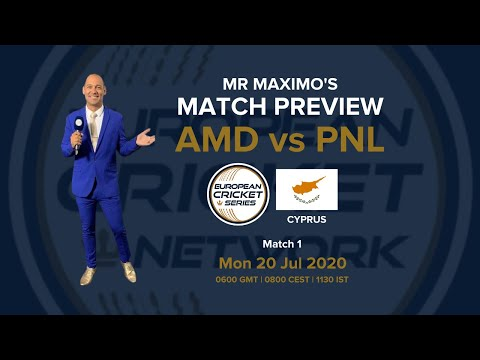 OLCC vs COCC | Mr Maximo's Match Preview | Dream11 European Cricket Series St Gallen Match 22 (SF1) from YouTube · Duration:  4 minutes 54 seconds