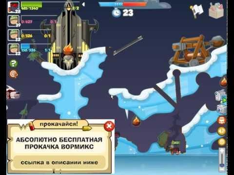 Игра Симулятор Макдональдса играть онлайн бесплатно