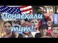 США Топ 10 популярных языков в США На каком языке говорят Американцы Valentina Ok LifeinUSA mp3