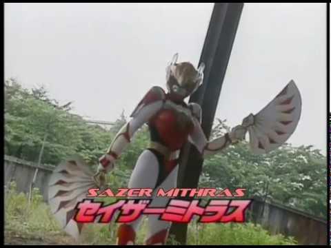 Full Download] Gransazer Mithras Transformation