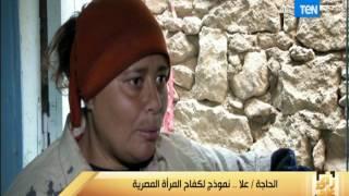 نماذج مشرفة لكفاح المرأة المصرية في رأي عام مع عمرو عبدالحميد