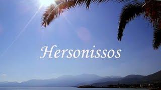 Море Hersonissos Sea