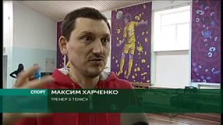 Ознайомчі уроки з тенісу в школах