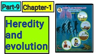 Heredity and evolution (अनुवांशिकता और उत्क्रांति) science class 10th new syllabus part-9