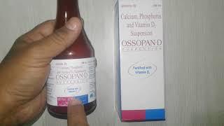 OSSOPAN-D Suspension review जानिए बॉडी में क्यों जरूरी है कैल्शियम,फास्फोरस, विटामिन डी3 ..!