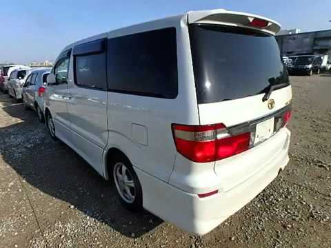 Used Toyota Alphard Cars For Sale Sbt Japan Youtube