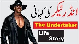 Undertaker the Great, The Life Story of Undertaker, Urdu/Hindi Biography