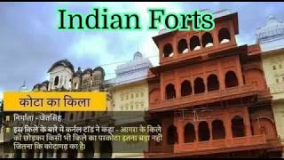 Historical Indian forts video 2020