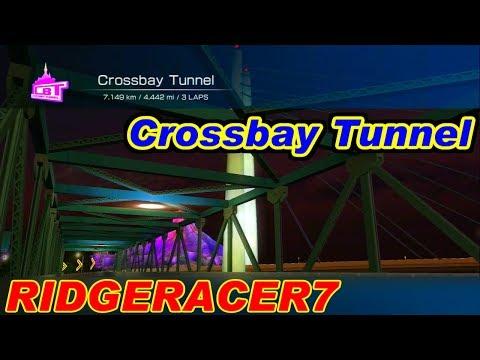 Crossbay Tunnel - リッジレーサー7 / RIDGERACER7