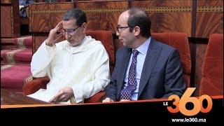 Le360.ma • العثماني يعترف بمشكلة البطالة في المغرب واعدا باجتياز هذه المعضلة