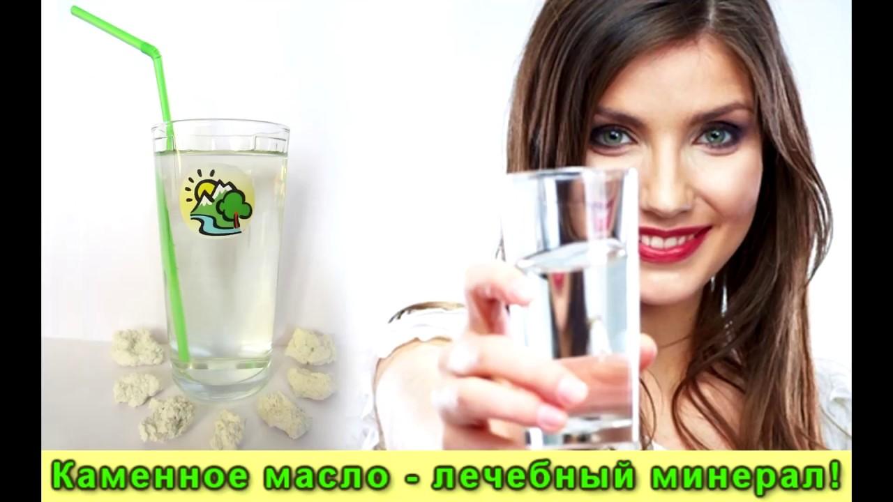 Алтайская косметика-моя находка!!! (Зеленая аптека Алтая!) - YouTube