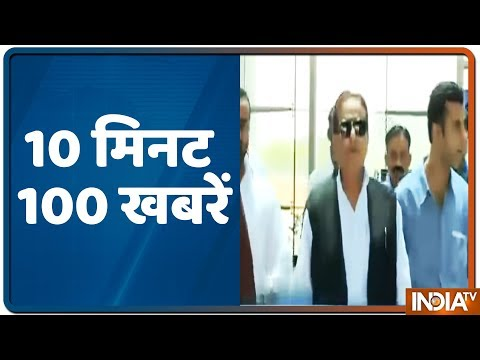 10 Minute 100 News | August 20, 2019