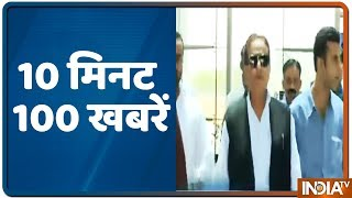 10 Minute 100 News August 20 2019